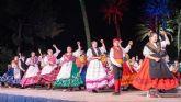 Cancelado el Festival Nacional de Folclore en la Comarca de Cartagena