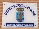 El Servicio Municipal de Aguas procede mañana miércoles a la limpieza del depósito Virgen de las Huertas