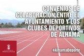 La concejal�a de Deportes renueva su convenio con los clubes para la cesi�n de las instalaciones municipales