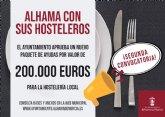 Aprobada la II convocatoria de ayudas �Alhama con sus hosteleros�