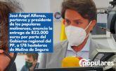 José Ángel Alfonso, portavoz y presidente de los populares molinenses, anuncia la entrega de 822.000 euros por parte del Gobierno regional del PP, a 178 hosteleros de Molina de Segura