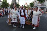 Cientos de pinatarenses honran a San Pedro Apóstol en la tradicional ofrenda de frutos
