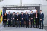 ELPOZO ALIMENTACI�N coloca la primera piedra de su nueva planta de elaboraci�n de productos de cerdo ib�rico