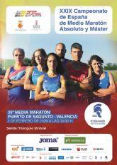 11 de los nuestros, a por el Nacional de Medio Maratón Absoluto y Máster