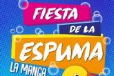 Galerías El Flamenco da la bienvenida al verano con la Fiesta de la Espuma