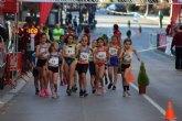 Resultados XXXIV Gran Premio Marcha Ciudad de Guadix - XV Memorial Manuel Alcalde