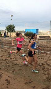 Cristina D�vila medalla de plata en la final regional de campo a trav�s de Deporte Escolar