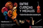 Entre Cuerdas y Metales celebra el nacimiento de Johann Sebastian Bach con premiados de anteriores ediciones del concurso