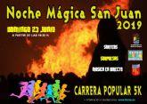 El 23 de junio, otra noche mágica en Molina de Segura