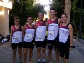 El Club de Orientación Totana vuelve del V Trofeo Nazaríes con ocho podiums